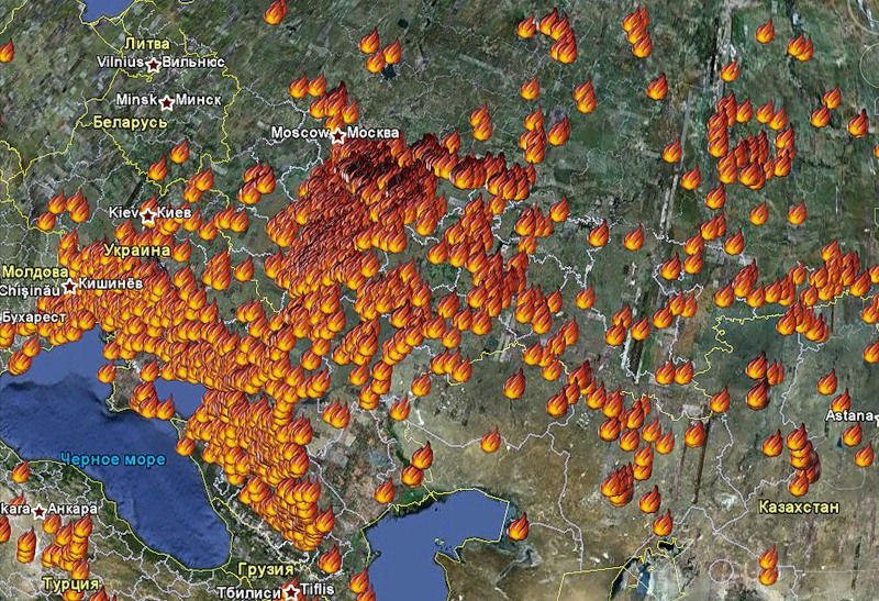 Russia Wildfires 1